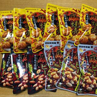 ユーハミカクトウ(UHA味覚糖)のUHA味覚糖 おつまみ               麻ピー2種類 & 麻焼売(菓子/デザート)