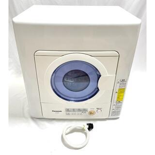 パナソニック(Panasonic)の☆ Panasonic パナソニック 衣類乾燥機 5kg NH-D502P-W (衣類乾燥機)