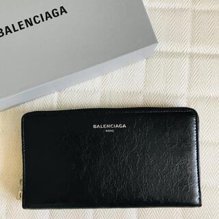 バレンシアガ(Balenciaga)の新品 未使用 バレンシアガ  メンズ  長財布 ウォレット 正規品 財布(長財布)