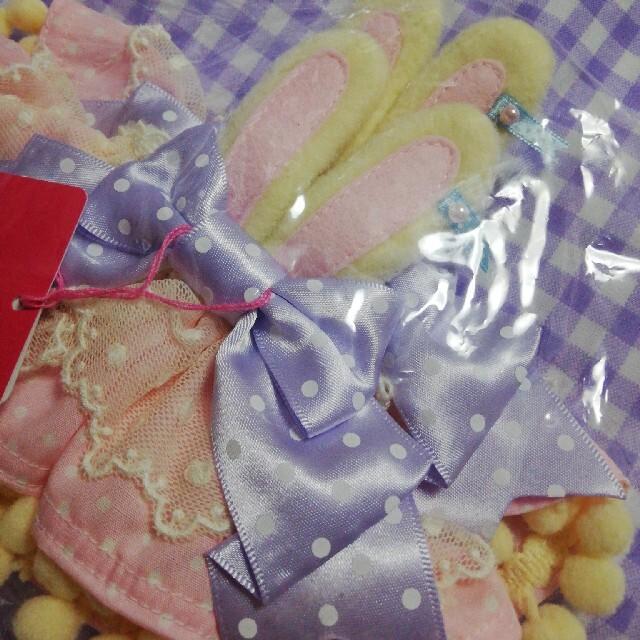 Angelic Pretty(アンジェリックプリティー)のmoko moko bunny お袖止め 未使用 レディースのアクセサリー(ブレスレット/バングル)の商品写真