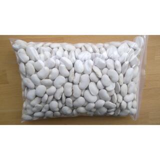 白花豆800グラム 無農薬栽培(野菜)