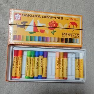 サクラ(SACRA)のクレパス 2箱(クレヨン/パステル)