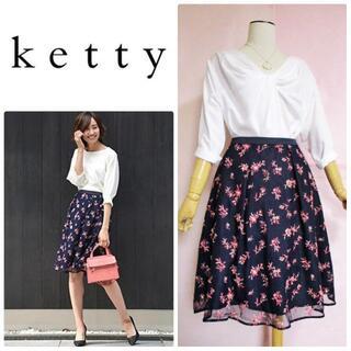 ketty - 【ケティ】steady.掲載☆チュール刺繍花柄スカート☆ネイビー