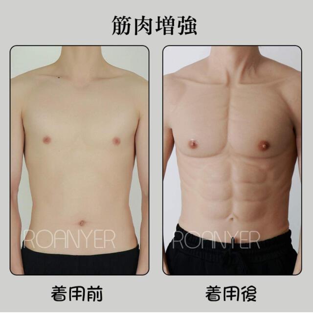 シリコン 筋肉 コスプレ 偽筋肉 腹筋 男装 Sサイズ エンタメ/ホビーのコスプレ(コスプレ用インナー)の商品写真