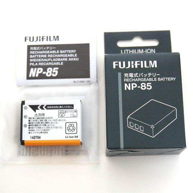 富士フイルム(フジフイルム)の富士フィルム 純正 バッテリー NP-85 新品 スマホ/家電/カメラのカメラ(コンパクトデジタルカメラ)の商品写真