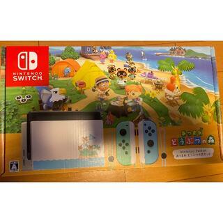 ニンテンドースイッチ(Nintendo Switch)の任天堂 switch あつまれどうぶつの森(家庭用ゲーム機本体)