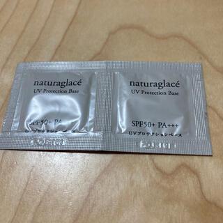 naturaglace - ナチュラグラッセ UVプロテクションベース