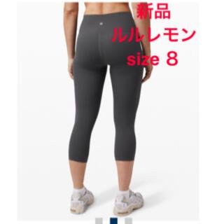 "lululemon - 新品ルルレモンWunder Under HR Crop 21""(グレー系 8)"