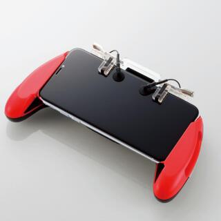 ELECOM - スマートフォン用ゲーミンググリップ 4ボタン 荒野行動 PUPG