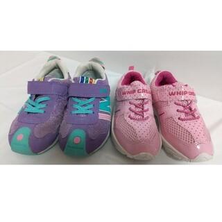 イフミー靴(スニーカー)