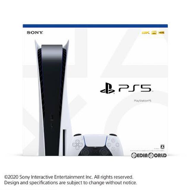 PlayStation(プレイステーション)のPlayStation5  本体 プレイステーション5 エンタメ/ホビーのゲームソフト/ゲーム機本体(家庭用ゲーム機本体)の商品写真