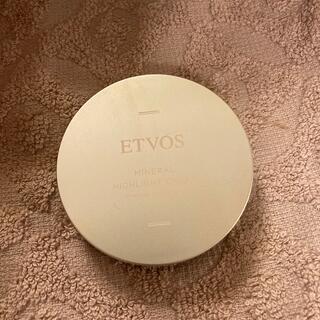 ETVOS - ETVOS ミネラルハイライトクリーム