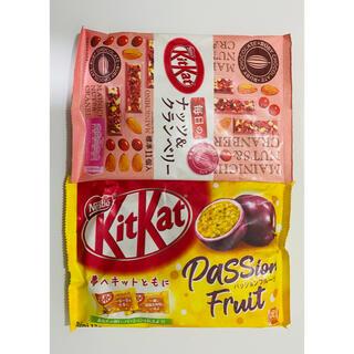 Nestle - ネスレ キットカット ナッツ&クランベリー と パッションフルーツ