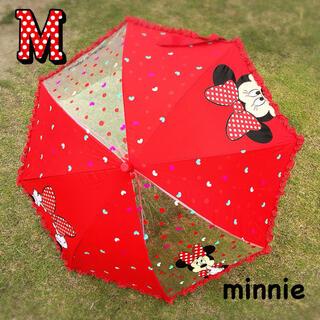 ディズニー(Disney)の可愛い! ミニー 傘 M 雨傘 キッズ 子供 女の子 園児 赤 プリンセス(傘)