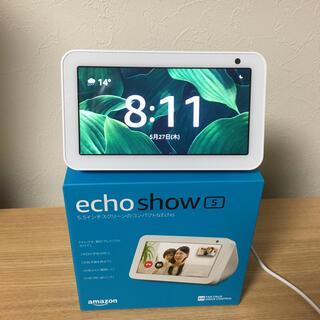 エコー(ECHO)のEcho Show 5 サンドストーン(スピーカー)