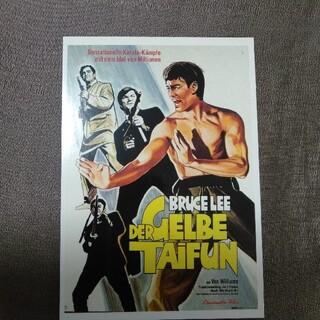 ブルース・リー 映画 ドイツ語 ポストカード レア(印刷物)