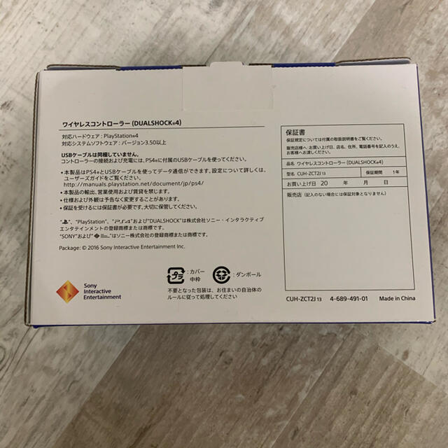 PlayStation4(プレイステーション4)のPS4 ワイヤレスコントローラー 新品 エンタメ/ホビーのゲームソフト/ゲーム機本体(家庭用ゲーム機本体)の商品写真