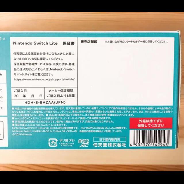 Nintendo Switch(ニンテンドースイッチ)のNintendo Switch Lite ターコイズ エンタメ/ホビーのゲームソフト/ゲーム機本体(家庭用ゲーム機本体)の商品写真