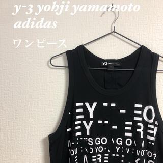 ワイスリー(Y-3)のy-3 yohji Yamamoto adidas(ロングワンピース/マキシワンピース)
