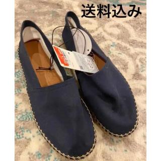 ジーユー(GU)のGU靴(その他)