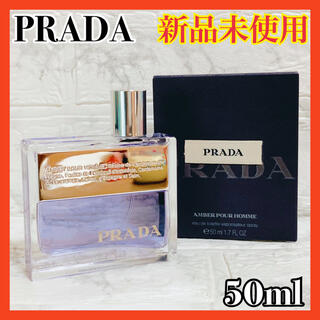 プラダ(PRADA)のプラダ プラダマン オーデトワレ 50ml メンズ香水 モテ 人気(香水(男性用))