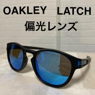 Oakley - OAKLEY LATCH オークリー ラッチ 偏光レンズ 美品