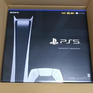 プレイステーション(PlayStation)のプレイステーション5 デジタルエディション PS5本体(家庭用ゲーム機本体)