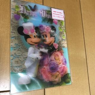 ポストカード 3D ディズニー 3枚セット(写真/ポストカード)