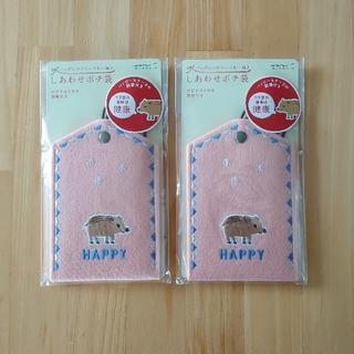ウリ坊(健康) しあわせポチ袋 メッセージカード付き 2つセット(カード/レター/ラッピング)