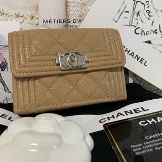 シャネル(CHANEL)のpico様専用💕(財布)