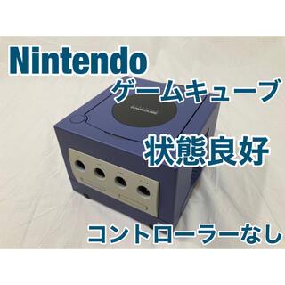 ニンテンドーゲームキューブ(ニンテンドーゲームキューブ)のNintendo ゲームキューブ コントローラーなし(家庭用ゲーム機本体)