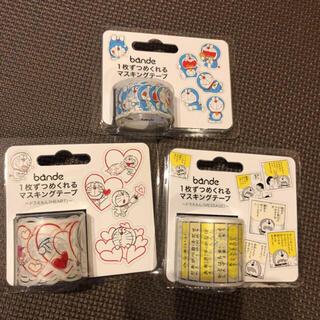 TSUTAYA限定 ドラえもん マスキングテープ(テープ/マスキングテープ)