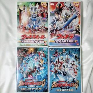 ☆4本セット☆  ウルトラマン  DVD(特撮)