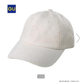 ジーユー(GU)のGU コーデュロイローキャップ 帽子 オフホワイト 白(キャップ)