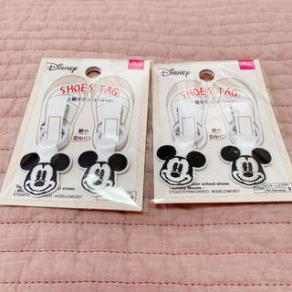 ディズニー(Disney)の上靴タグ ミッキー Disney(ネームタグ)