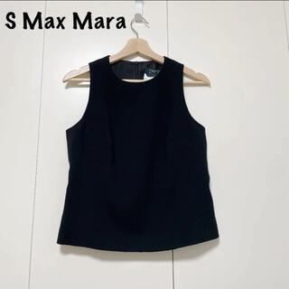 マックスマーラ(Max Mara)のマックスマーラー ノースリーブ トップス(カットソー(半袖/袖なし))