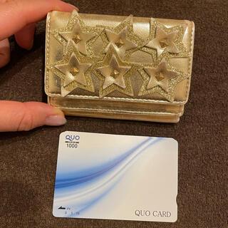 キャセリーニ(Casselini)の三つ折財布 カードケース 折りたたみ財布 コインケース 財布 キャセリーニ(財布)