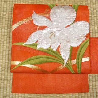 夏帯 赤橙色に大輪の花 名古屋帯(帯)