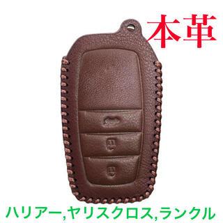 トヨタ(トヨタ)の【専用設計】トヨタ車本革キーケース(キーケース)