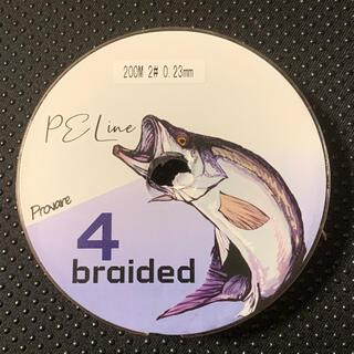 Provare PEライン 200m 2号 4本編 マルチカラー ダイニーマ(釣り糸/ライン)