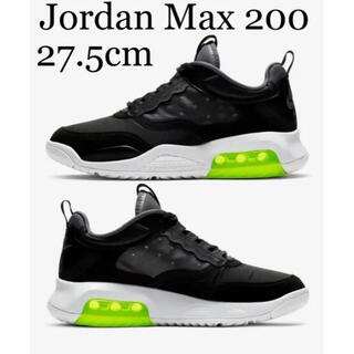 ナイキ(NIKE)の[新品] ジョーダン マックス 200(スニーカー)
