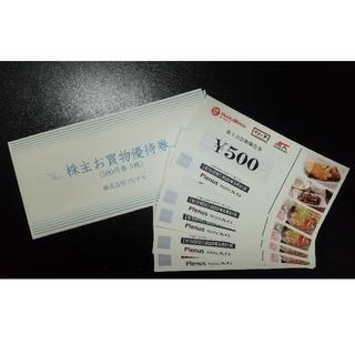 プレナス 株主優待 2500円(レストラン/食事券)