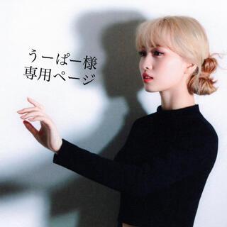 うーぱー様 専用ページ(アイドルグッズ)