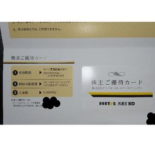 ドトール 株主優待 5000円(その他)