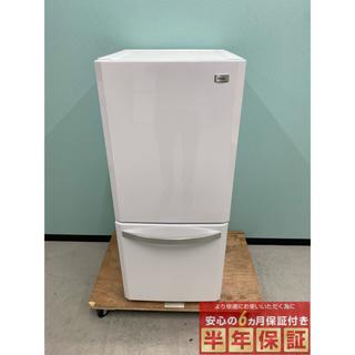 ハイアール(Haier)のハイアール冷蔵庫 2016年製 138L  JR-NF140K自社配達、設置無料(冷蔵庫)