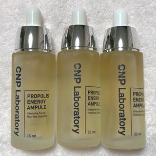 チャアンドパク(CNP)のcnp アンプル 35ml(美容液)