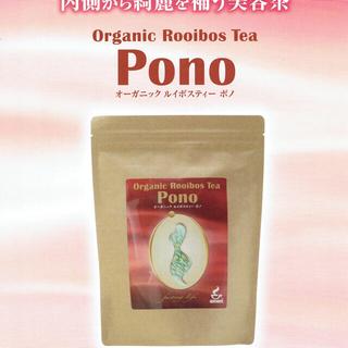 ルイボスティー Pono スーパーグレード葉(茶)