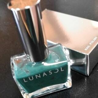 LUNASOL - カネボウ化粧品 ルナソルネイルポリッシュ EX06アイビーグリーン 12ml