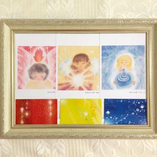 【ポストカード】「体・思考・心」カラーセラピーエンジェルズセット★3枚組(アート/写真)