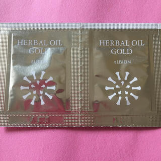 アルビオン(ALBION)のアルビオン ハーバルオイル ゴールド 化粧用油 2包 サンプル(フェイスオイル/バーム)
